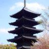東寺の境内で、五智如来像、五大明王像、五大菩薩像、梵天・帝釈天像、四天王像の立体曼茶羅を安置する建物は?京都検定3級過去問!